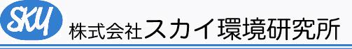 SKYlogo大-フッター用